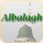 Al-Balagh Quizzes
